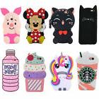 3D Cartoon Animals Gel Soft Silicone Rubber Case Cover Skin