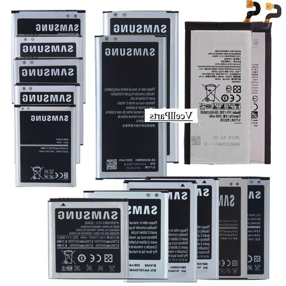 Brand New Battery For Samsung Galaxy S3 S4 S5 S6 S7 Note 1 2